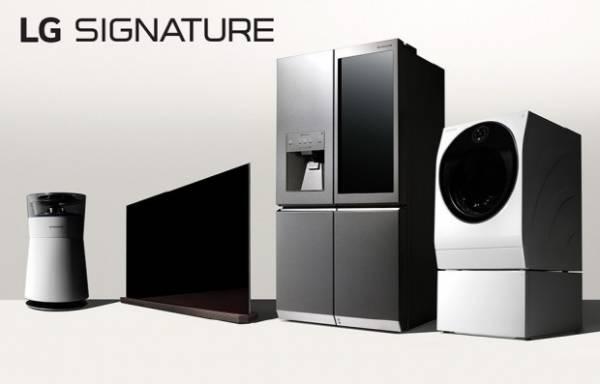 تاریخچه شرکت LG کره