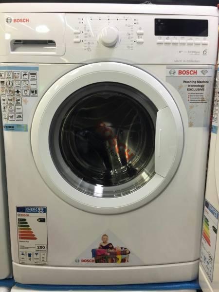 لباسشویی ۸کیلوی سفید بوش آلمان