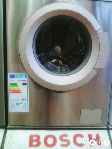 ماشین لباسشویی  بوش آلمان