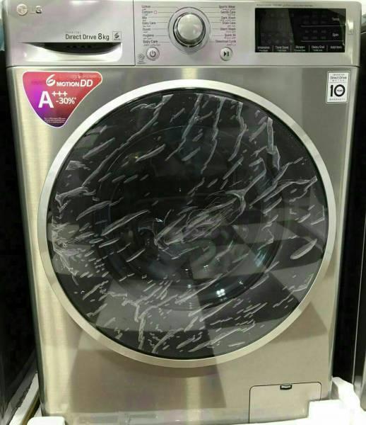 لباسشویی الجی