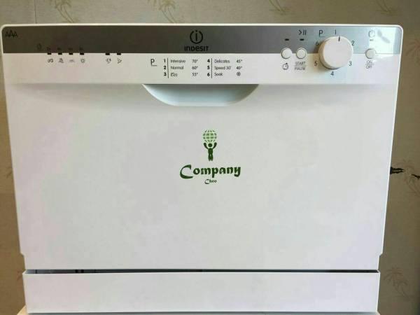 ظرفشویی 6 نفره اندیزیت