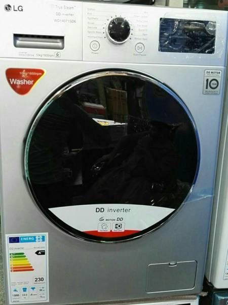 لباسشویی 10 کیلویی الجی
