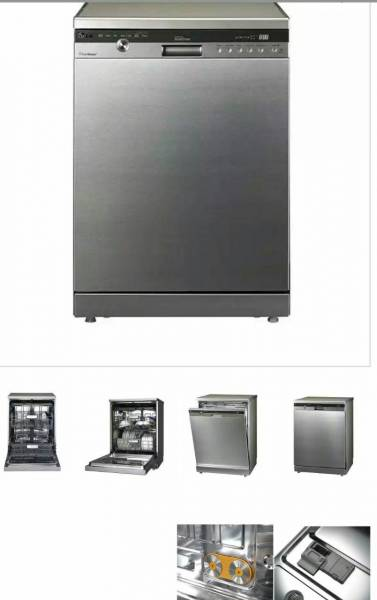 ظرفشویی بخارشوی الجی