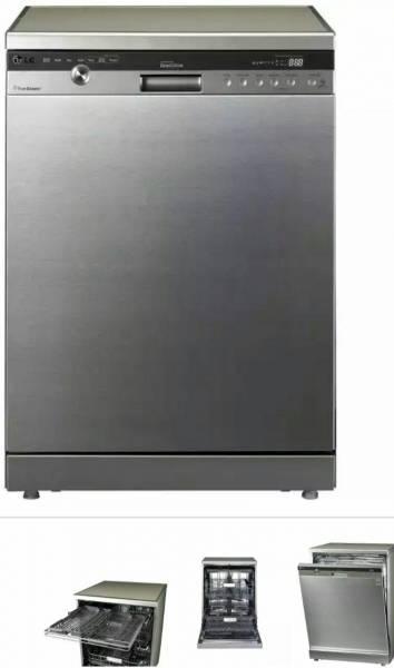 ماشین ظرفشویی 14 نفره الجی