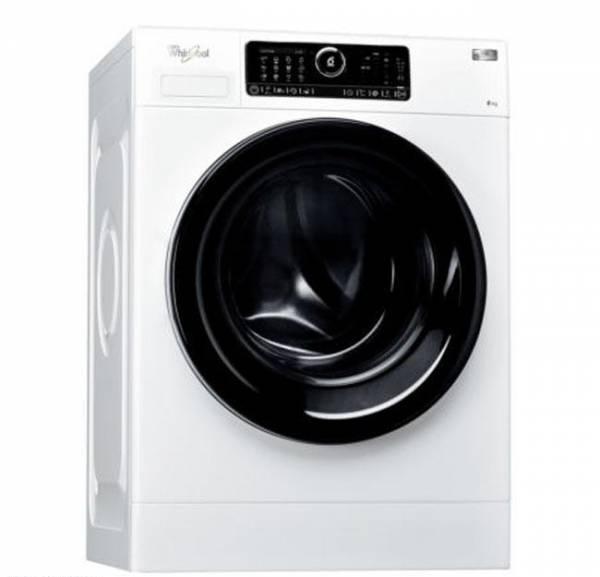 ماشین لباسشویی ویرپول 8 کیلو